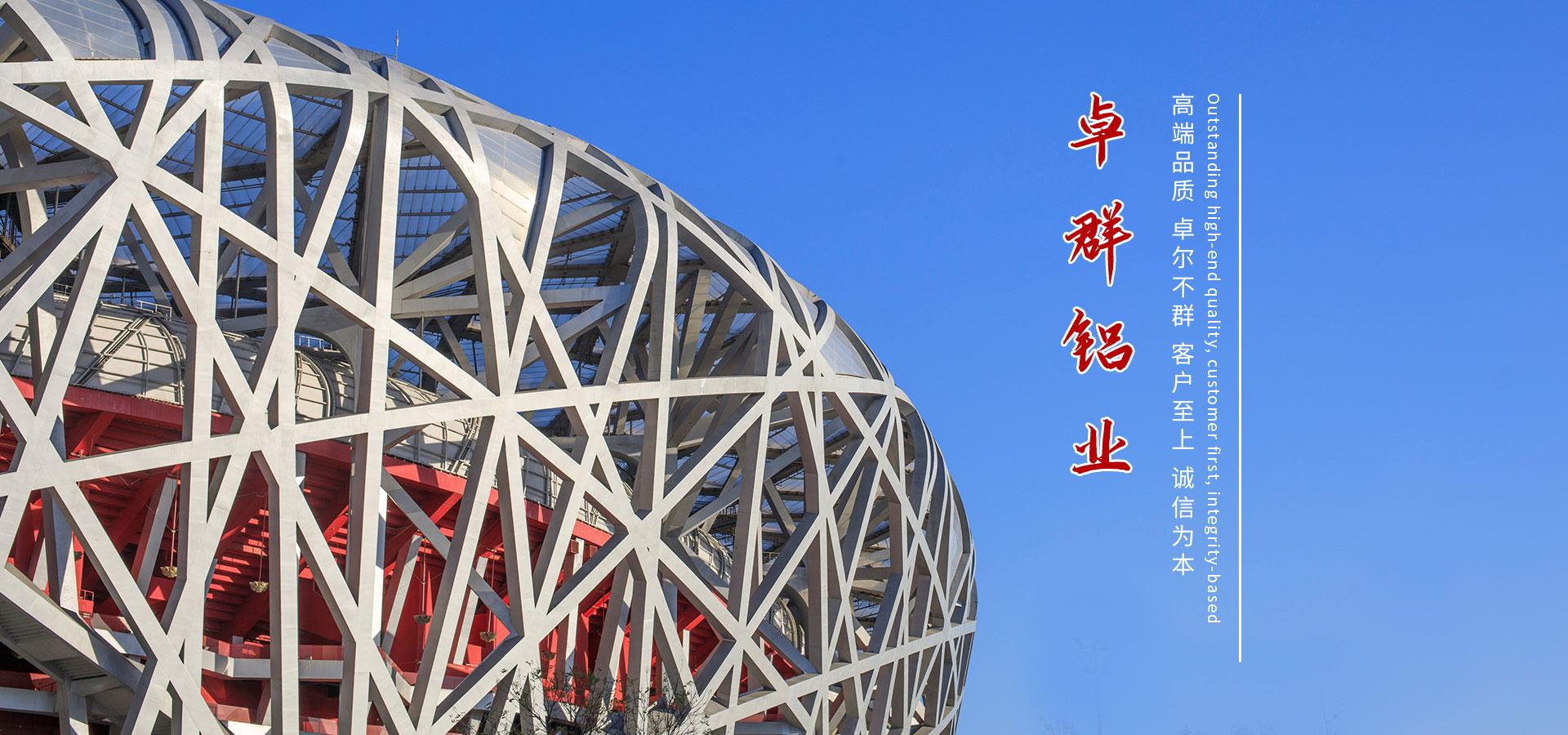 断桥铝型材门窗,铝型材生产厂家,铝合金型材厂家
