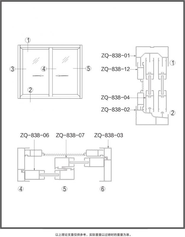 ZQ-838推拉窗系列